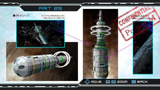 File:Bottle Ship.jpg