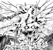 Megaroid-born.jpg