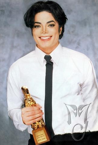File:Singer Michael Jackson.png