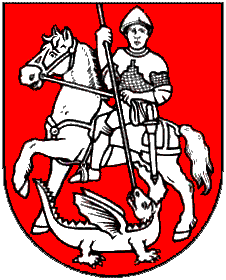 File:Sossmar Coat of Arms.png