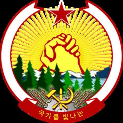 File:Eastern Okinoshima Island Emblem.png