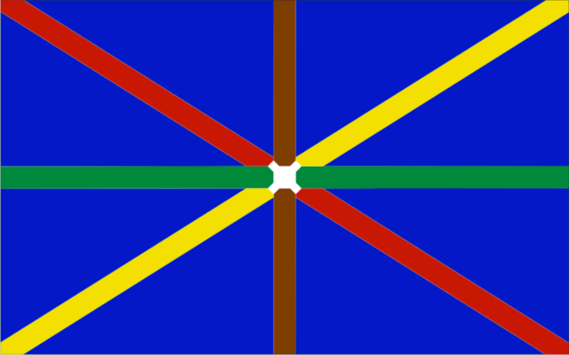 File:ShirerothFlag1.png