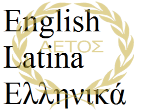 File:AetosLanguages.png