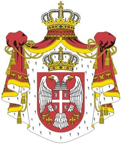 File:New Republic Coat of Arms.jpg
