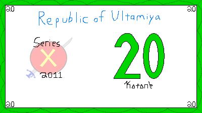 File:Obverse 20 Katane.png