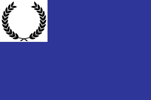File:Imperial Republic Flag Wiki.png
