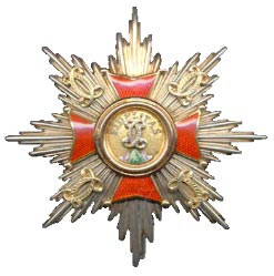 File:Grand cross of arboria.jpg