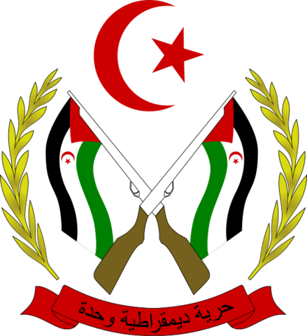 File:Coat of arms of the Sahrawi Arab Democratic Republic.png