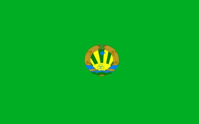 File:First flag of the Natlandist ComradeMr Republic.jpg
