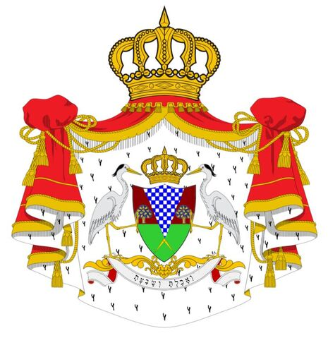 File:Coatarms.JPG