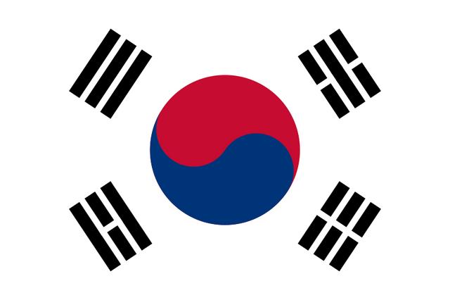 File:SouthKorea.png