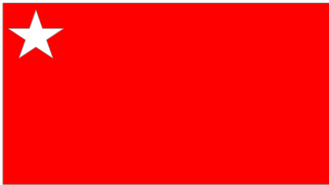 File:Dansillan flag.png