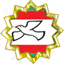 File:Badge-6540-7.png