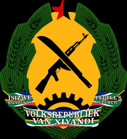 File:X emblem.png