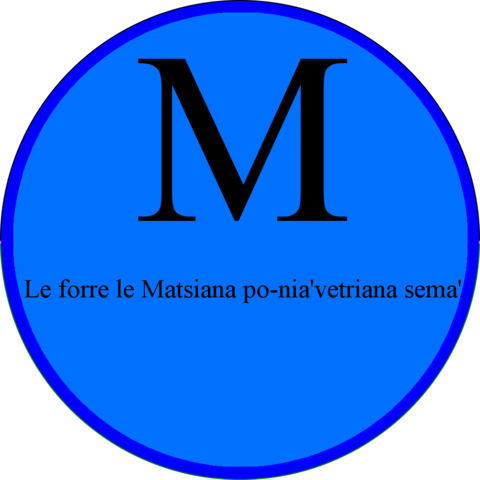 File:Matsia Arms.png