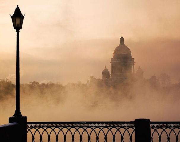 File:Capital mist.jpg