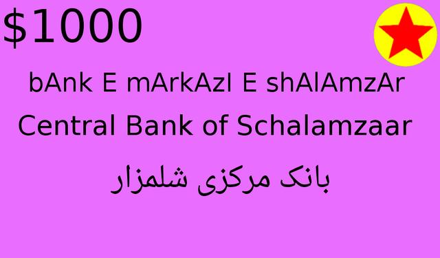 File:1000Sizaab.png