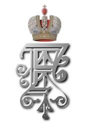 Imperialmonogram