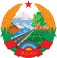 North Taipanese Emblem