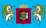 File:Commonwealth Coat of arms.png