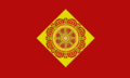 Dipam Flag.png