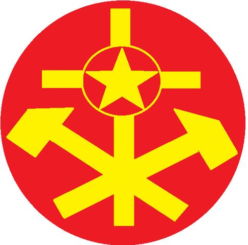 File:P.F.S.R seal.png