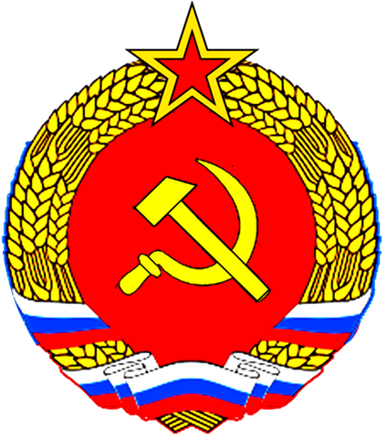 File:New Russian Emblem.png