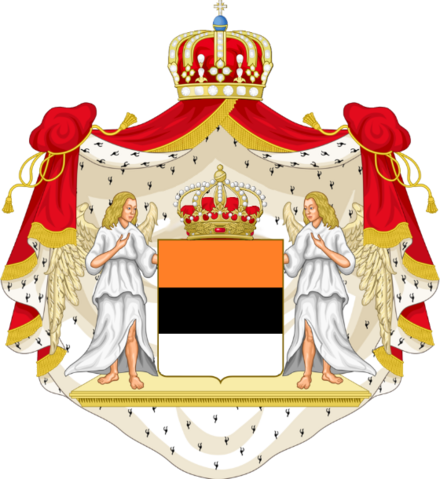 File:Coat of arms ruthenia.png