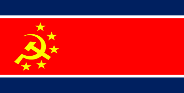 File:Flag of Cubodia.png