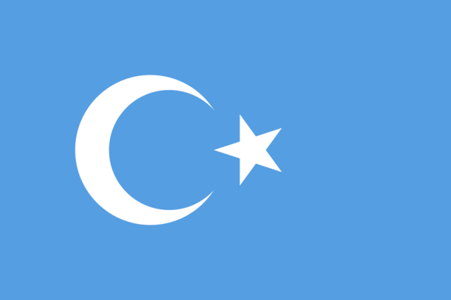 File:Flag of Eastern Turkistan.png