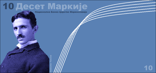 File:10 Markije.png