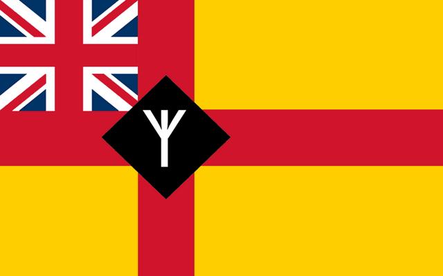 File:Flag of WestGermania.png