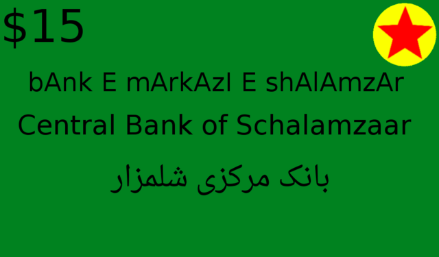 File:15Sizaab.png