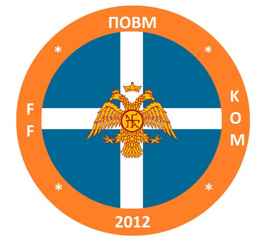 File:Ffkom.png