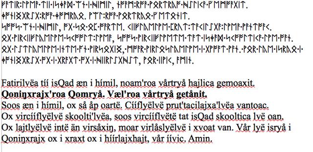 File:Fatirlvea.png