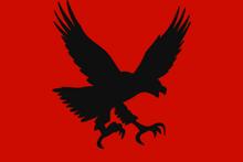 KINGS ROYAL PERSONAL FLAG