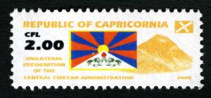 File:Rc 200803 fyf tibet 200.jpg