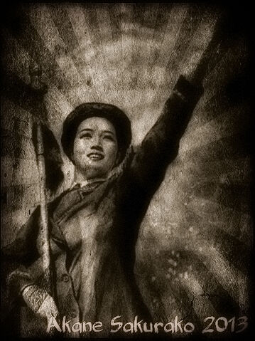 File:Supreme Leader Akane Sakurako (edited historical looking).jpg