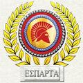 Symbolesparta