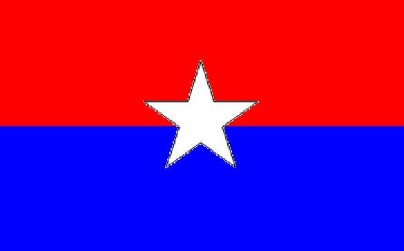 File:Flag of Hiroshi.png