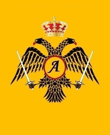 File:King's Aggelos standard.jpg