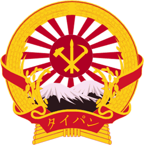 File:Taipanese National Emblem.png