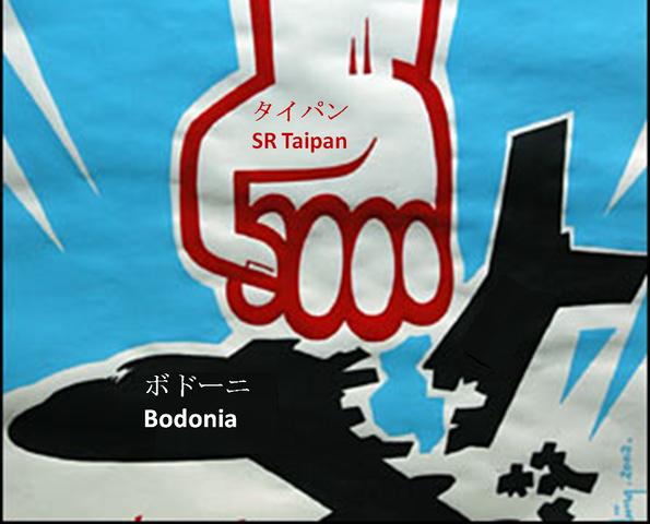 File:Anti Bodonia Propaganda.png