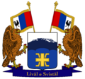 The Old Guard (Coat of Arms).png
