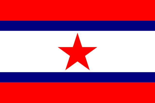 File:UnnamedFlag.png