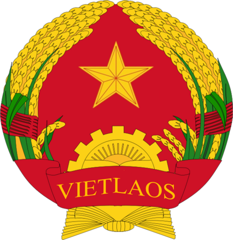 File:Vietlao Emblem.png