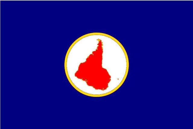 File:Bandera sudaka.JPG