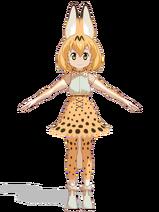 Serval (Cham)