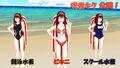 Sosou Jyuonkiku004.jpg