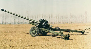 Type86at 100mm 01